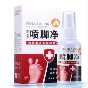 Frisches-Fussspray-mit-starker-Staerke-50ml-Instantodorant-bekaempft-Geruch-24-K8N8