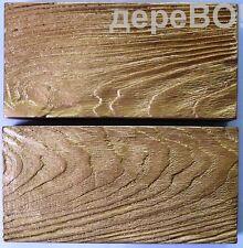 CONCRETE STONE MOLD LOT LEDGESTONE STACKSTONE VENEER PAVER WOOD STYLE TILES