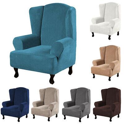 Velvet Wing Chair Slipcover Stretch Fit, Velvet Wing Chair Slipcover