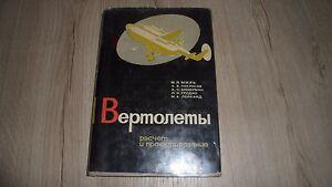 LIVRE-EN-RUSSE-russian-book-helicoptere-edition-de-moscou-tres-rare