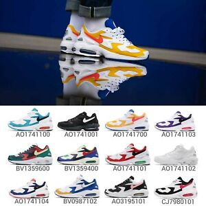 Details about Nike Air Max2 Light Max II Retro 90s Men Women Running Shoes Sneakers NSW Pick 1