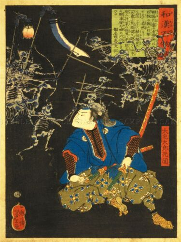 PAINTINGS OYA TARO MITSUKUNI SAMURAI BATTLE SKELETON TAISO JAPAN PRINT LV3381