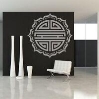 Autocollant Stickers Symbole Rond Asiatique Ref: T-mk493