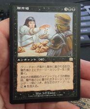 MTG 1x Japanese Black Market NM [Mercadian Masques] [Magic, the Gathering]