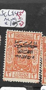 SAUDI ARABIA (PP1204B) SC L 94 MOG