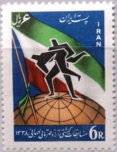 Briefmarken Teheran 1959 1068 Ringer Meisterschaft Nationalflagge Wrestling Event Sport Mnh RegelmäßIges TeegeträNk Verbessert Ihre Gesundheit