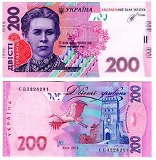 Ukraine - 200 Hryven 2014 Kubiv UNC Lemberg-Zp