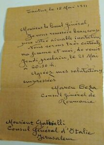 1931-11-GERUSALEMME-LETTERA-DEL-GRANDE-POETA-E-DIPLOMATICO-RUMENO-MARCU-BEZA