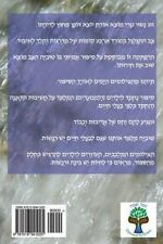 Tuvia Finds His Freedom (Hebrew Edition) : A Nature Story for Children...