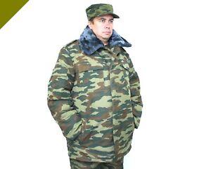 Original Armée Russe Hiver Costume Flora флора Veste Pantalon Treillis Félin Hiver-afficher Le Titre D'origine