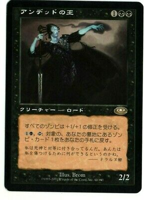 Lord of the Undead Japanese Planeshift mtg SP