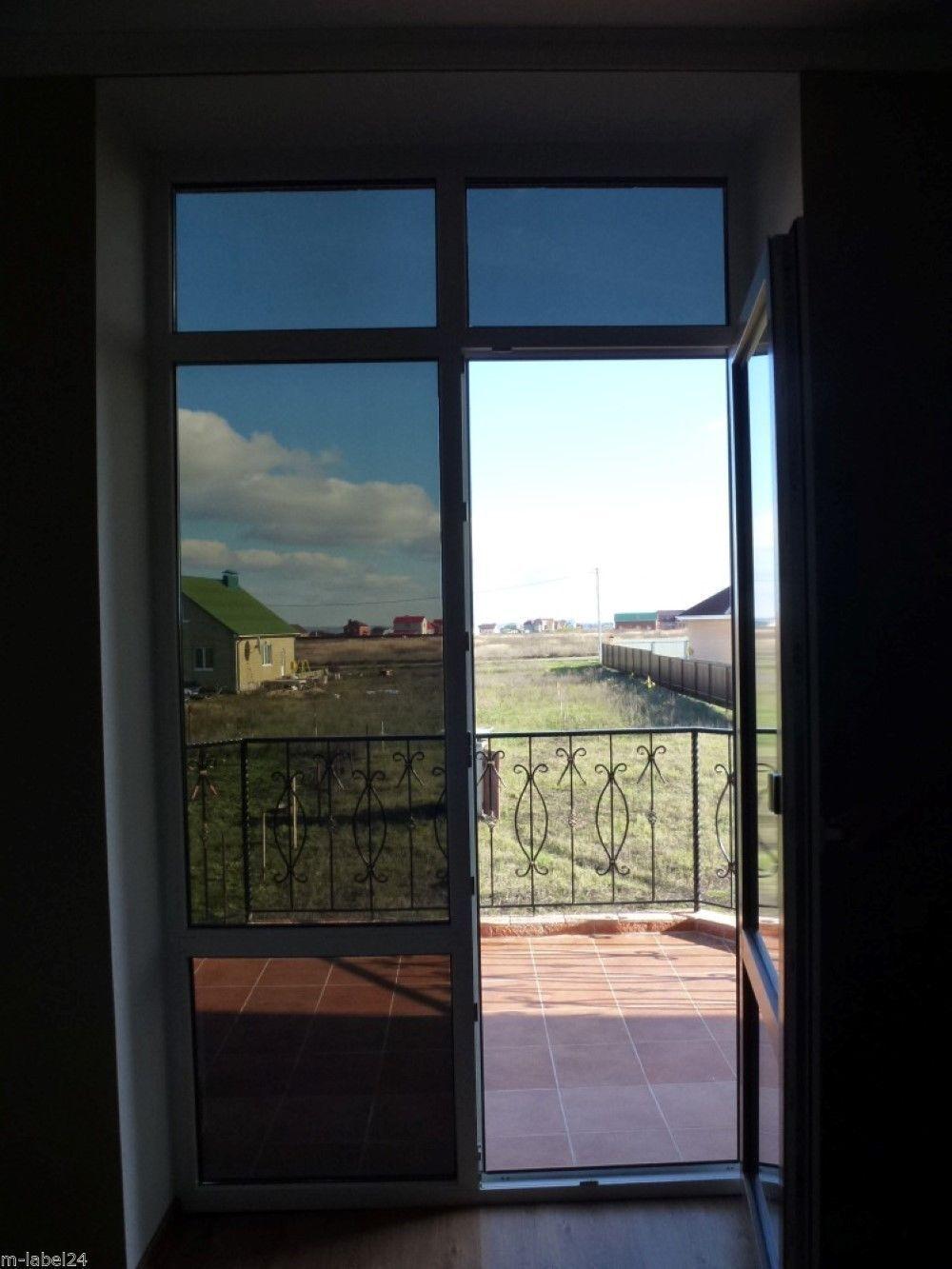 (16EUR (16EUR (16EUR m²) Sonnenschutz  Fensterfolie UV Sichtschutzfolie - 45% &18% &1% | Beliebte Empfehlung  1b61c3