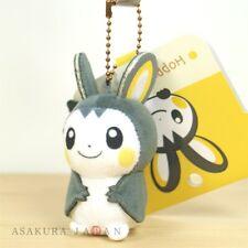 Pokemon Center Original Petit mascot HOPPE DAISHŪGO Emolga 9×5×4.5cm