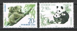Prc China: Minr. 2630 - 2631 ** Tamponné, Neuf Sans Charnière, Koala/panda 1995 [5903]-afficher Le Titre D'origine