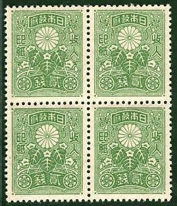 JAPAN Stamp REVENUE? Block {4} Mint UMM MNH ex Old-time ...