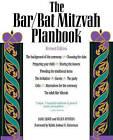The Bar/Bat Mitzvah Planbook by Ellen Epstein, Jane Lewit (Paperback, 1993)