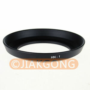 DSLRKIT-HN-1-52mm-Metal-Lens-Hood-for-NIKON-AF-24mm-f-2-8D-f2-8