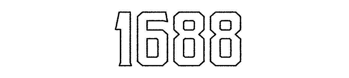 swatowled1688