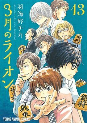 "Sangatsu no Lion /""March Comes in Like a Lion/"" Japanese Manga volumes 1-15 set"