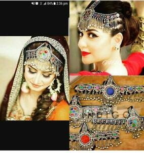 Details about 1pc Afghan Kuchi Headpiece Tribal Head dress Piece Belly  Dance Hair Accessories