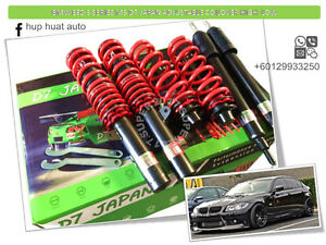 BMW-E90-3-Series-M3-D7-JAPAN-Adjustable-Coilover-High-Low