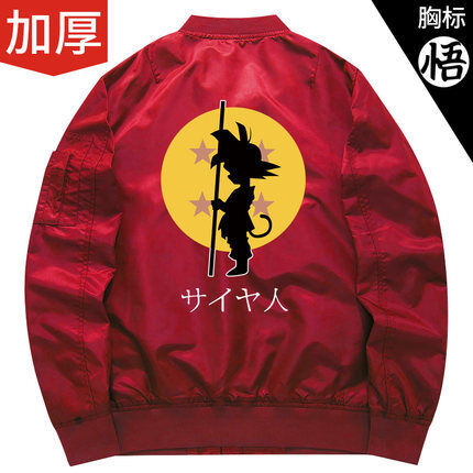Dragon Ball Z Goku Winter Thicken Men MA1 Flight Bomber Jacket Padded Outwear