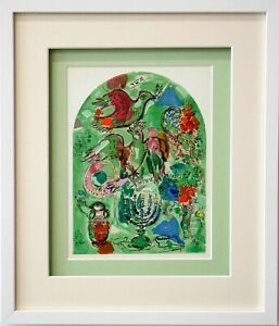 """Marc CHAGALL """"Asher"""" Lithograph LIMITED Edition w/ Cat .Ref.c49 w/Gallery Frame"""