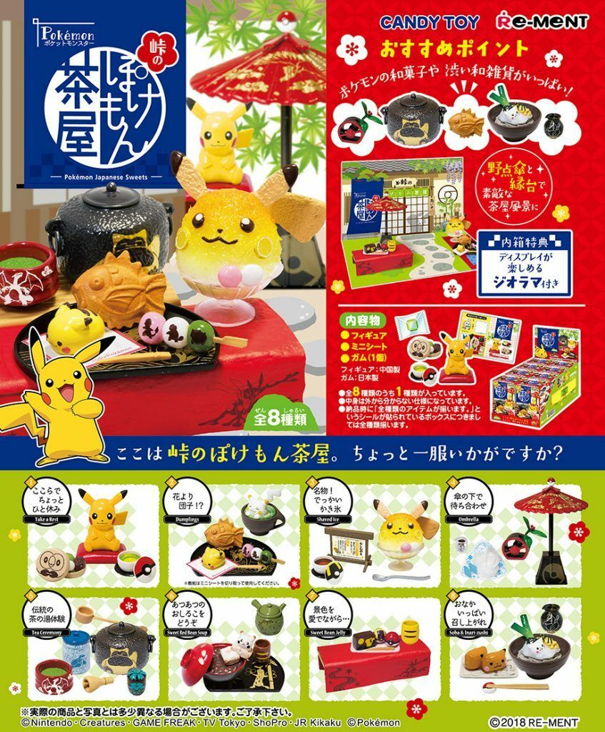 Re-Ment Miniature PokeMon Pikachu Japanese Sweets Full Set of 8 pieces