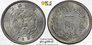 KOREA-1-Yang-Silver-Coin-1898-Kuang-Mu-Year-2-Top-3-PCGS-MS-63-Gold-Shield