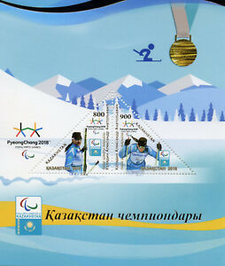 Kazakhstan-2018-neuf-sans-charniere-Paralympiques-Pyeongchang-2018-2-V-M-S-Ski-Sports-timbres