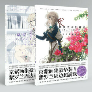 Anime-Violet-Evergarden-Beautiful-Art-Book-Pictures-Painting-Collection-1-Piece