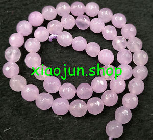 Nature 8mm faceted light pink Alexandrite Round Gemstones LOOSE beads ##KH029