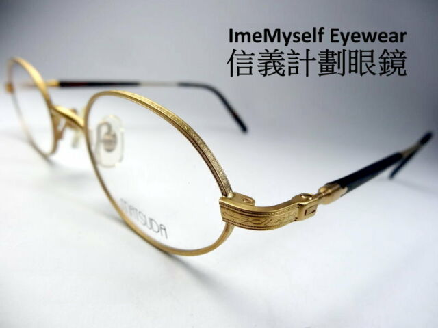 Imemyself Eyewear Matsuda 10116 Silver Vintage Optical Prescription ...