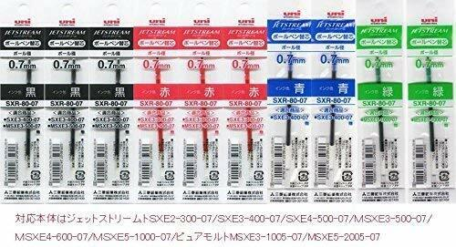From Japan Mitsubishi Pencil jet stream multi-color ballpoint pen SXR-80-07 //..
