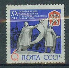 Russland Briefmarken 1965 Befreiung der Tschechoslowakei Mi.Nr.3035