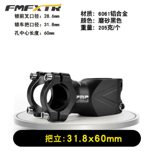 MTB Mountain Bike Bicycle Stems 28.6*31.8*38mm//60mm 7Degree