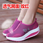 Women-039-s-Running-Shoes-Casual-Sneakers-Breathable-Outdoor-Jogging-Shoes-Fashion thumbnail 6