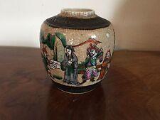 Antique Chinese Porcelain Vase Jar Urn Art Deco Warrior Figures Crackle Glaze