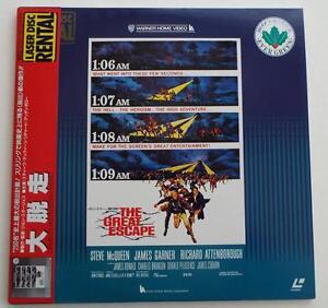 THE-GREAT-ESCAPE-Steve-McQueen-James-Garner-LASER-DISC-JAPANESE-SUBTITLES