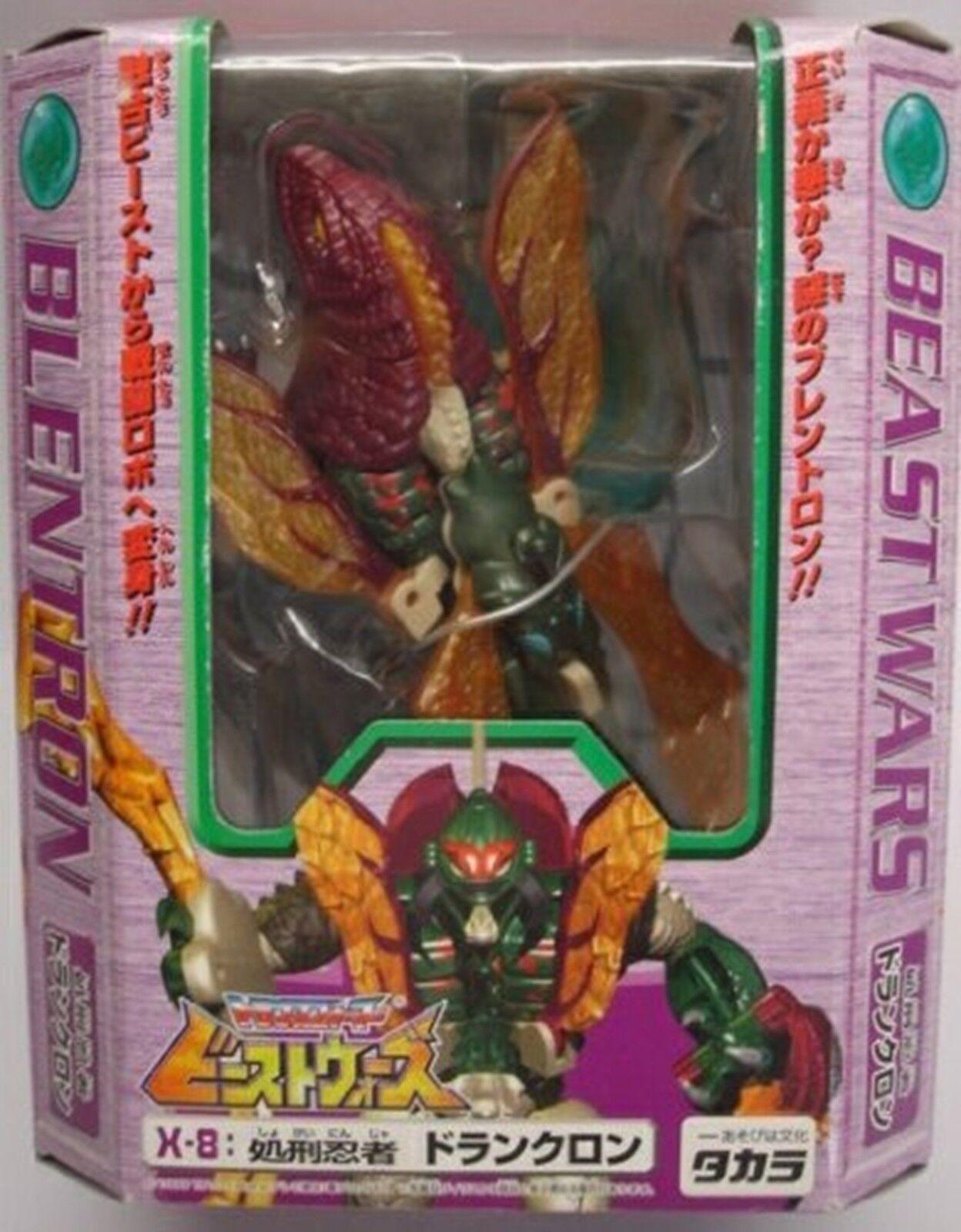 Takara X-8 Dranccron Trans Formers Beast Wars Figure NEW
