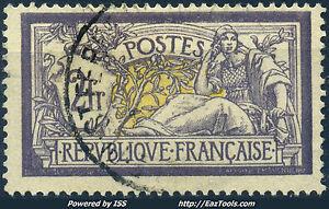 FRANCE-TYPE-MERSON-N-122-AVEC-OBLITERATION-COTE-90