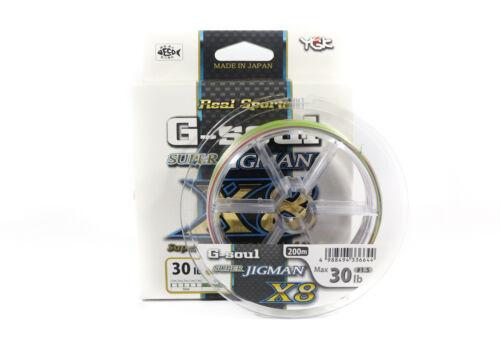 YGK P.E Line G Soul Super Jigman X8 200m P.E 1.5 6644 30lb