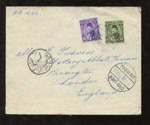 EGYPT-1949-COVER-10M-17M-SHIP-PORT-SAID-PAQUEBOT