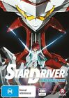 Star Driver - Series Collection (DVD, 2013, 4-Disc Set)