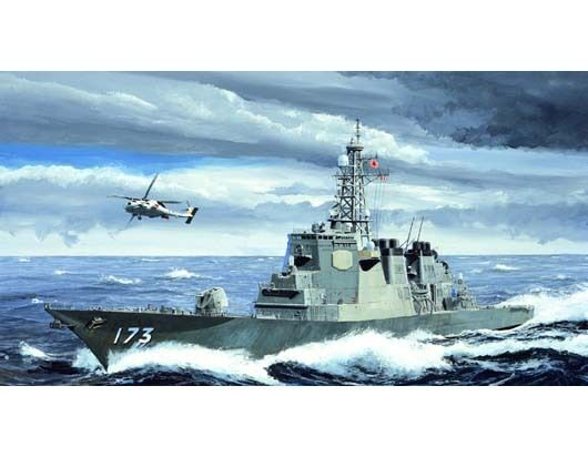 04532 Trumpeter 1 350 Model JMSDF DDG-173 Kongo Missile Destroyer Plastic Kit