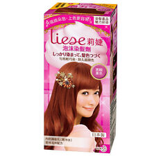 Kao Japan Liese Creamy Bubble Color Hair Dye Kit New CASSIS BERRY Free Shipping