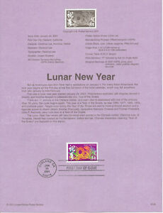 #0106 34c Year of Snake Stamp #3500 Souvenir Page