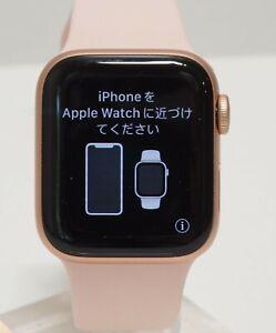 Apple-Watch-Series-5-Aluminum-Case-40mm-GPS-Cellular-Gold-Pink-Sport-Band