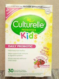 Culturelle Probiotics Kids 30 chewable  tablets 2 packs