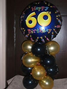 Image Is Loading FOIL BALLOON AGE 60 60th BIRTHDAY TABLE DECORATION